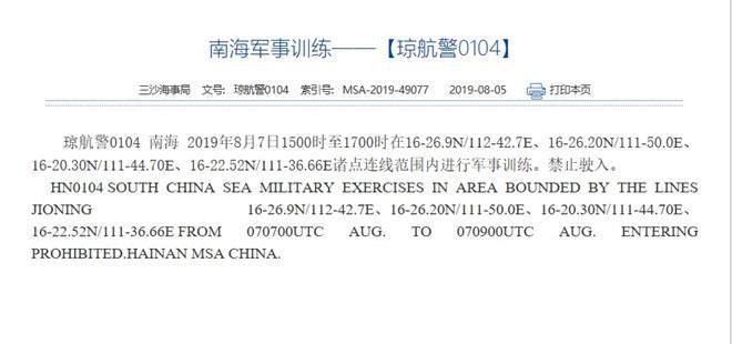 Thông báo của Cục Hải sự Hải Nam của Trung Quốc về cuộc tập trận diễn ra vào ngày 7.8 ở quần đảo Hoàng Sa