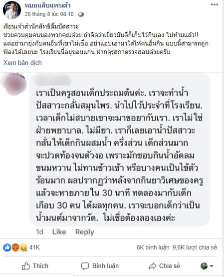 Bài đăng trên Facebook của vị bác sĩ