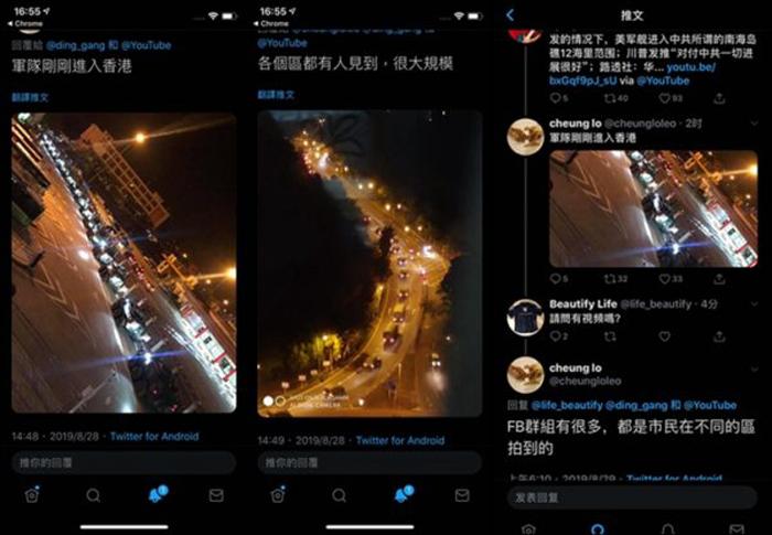 Ngày 29/8, người dân từ các quận khác nhau ở Hồng Kông đã chụp ảnh một số lượng lớn xe quân sự Trung Quốc xuất hiện trên đường phố.