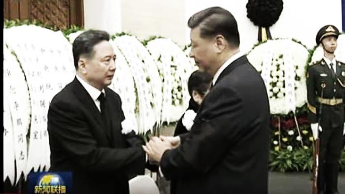 Tập Cận Bình tại tang lễ của Lý Bằng. (Ảnh cắt từ video của CCTV)