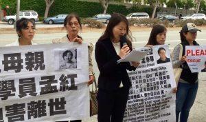 Cư dân Mỹ lên tiếng sau khi nghe tin mẹ đột ngột qua đời trong nhà tù Trung Quốc