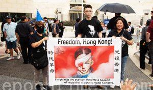 """Người Hồng Kông đến trước Đại sứ quán Trung Quốc tại Washington DC để giăng biểu ngữ """"Khôi phục Hồng Kông, Cách mạng thời đại""""."""