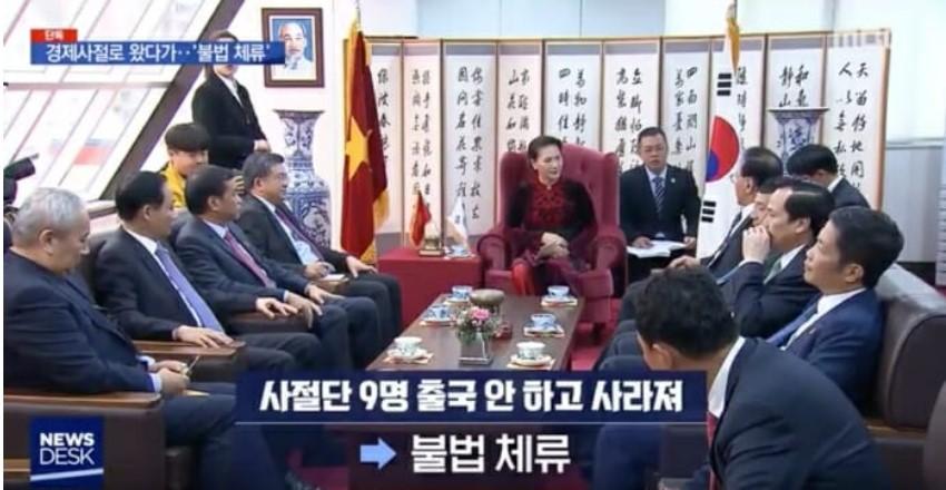 Đoàn đại biểu Quốc hội Việt Nam đã có các buổi gặp mặt với Quốc hội Hàn Quốc trong chuyến thăm 4 ngày 3 đêm này. (Ảnh qua thongtinhanquoc)