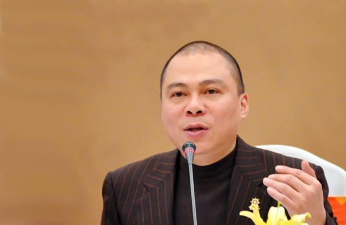 <em> Ông Phạm Nhật Vũ, cựu chủ tịch Hội đồng quản trị AVG. (Ảnh qua vietnamfinance)</em>