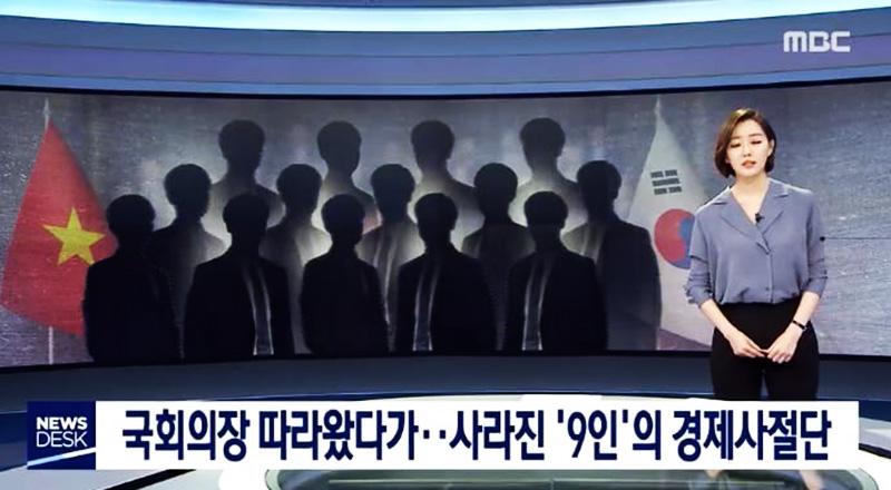 Đài MBC (Hàn Quốc) đưa tin về người Việt nam bỏ trốn ở lại Hàn Quốc.