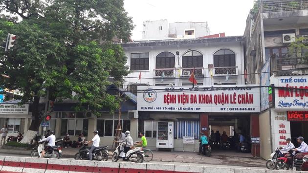 Bệnh viện Đa khoa quận Lê Chân nơi cấp cứu 4 cháu nhỏ. (Ảnh qua baovephapluat)
