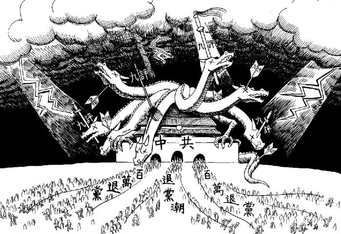 ĐCSTQ giết hại dân tộc Trung Hoa, chính là muốn chặt đứt huyết mạch văn hóa Thần truyền cao quý, để cho con cháu của Viêm Hoàng từ nay về sau thoát ly khỏi sự bảo hộ của Thần, nhằm hủy diệt chúng sinh.