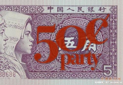 Chính phủ Trung Quốc giả mạo gần 450 triệu bình luận trên mạng xã hội mỗi năm - ảnh 2