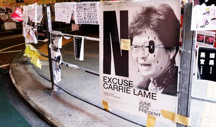 """""""Nghệ thuật hóa"""" kỹ thuật đối kháng là một trong những giải pháp truyền thông rất thông minh mà giới trẻ Hồng Kông đang làm."""