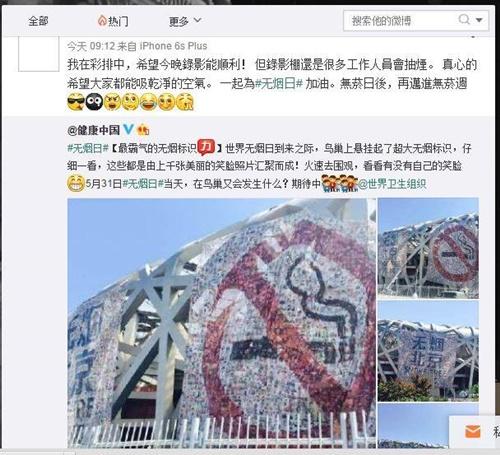 Weibo cá nhân của Vương Lực Hoành sẽ thấy, nam tài tử thường xuyên chia sẻ những thông điệp, hình ảnh liên quan tới việc bảo vệ môi trường.