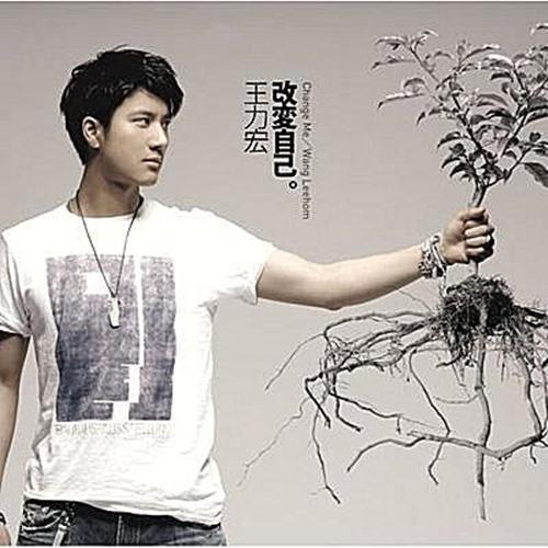 """Năm 2007, album """"Change My Ways"""" (Thay đổi bản thân) được sáng tác nhằm kêu gọi bảo vệ môi trường."""