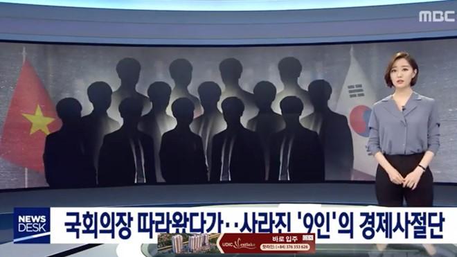 Đài MBC của Hàn Quốc đưa tin 9 người trong đoàn Việt Nam sang Hàn Quốc bỏ trốn. (Ảnh: Đài MBC)