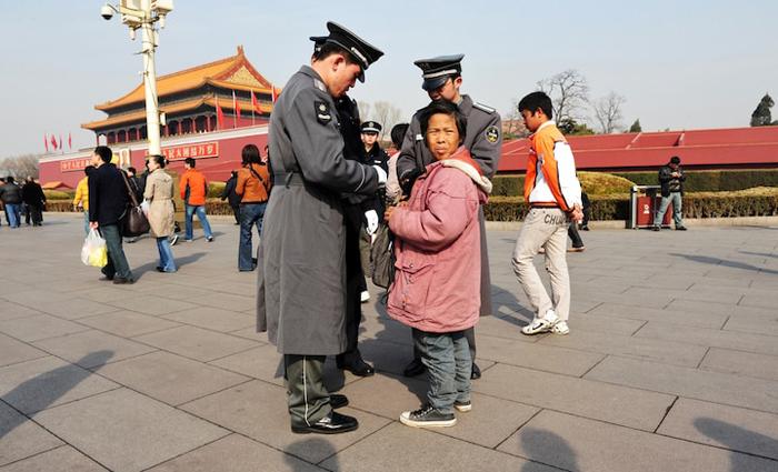 Kiểm tra an ninh trên Quảng trường Thiên An Môn.