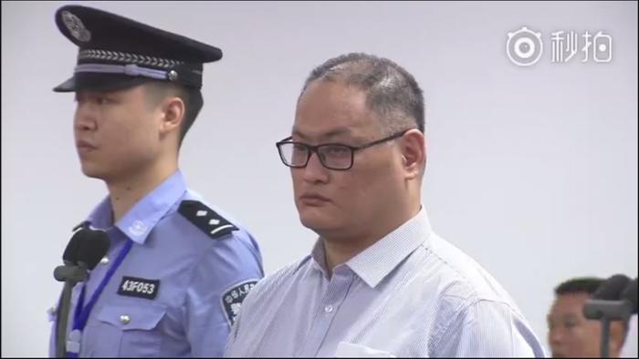 """Nhà hoạt động nhân quyền Đài Loan bị Trung Quốc xét xử tội """"chống chính quyền""""."""
