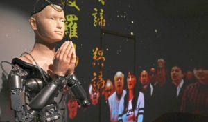 Robot giảng kinh: Bước 'tiến hoá' hay thụt lùi của Phật giáo?