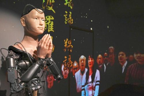 Robot giảng kinh