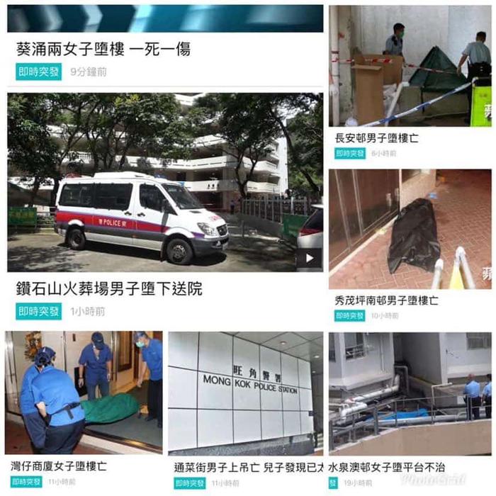 Hồng Kông liên tiếp xuất hiện nhiều vụ rơi từ trên cao xuống tử vong.