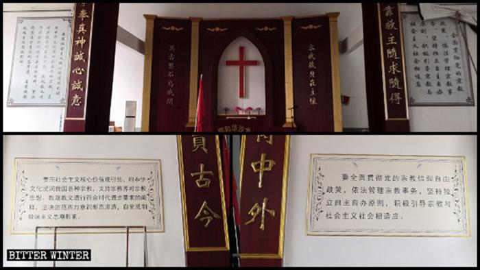"""Mười điều răn của nhà thờ Tam Tự tại huyện Mỗ, thành phố Lạc Dương, tỉnh Hà Nam, đã bị thay thế bằng """"Trích dẫn lời Tập Cận Bình""""."""