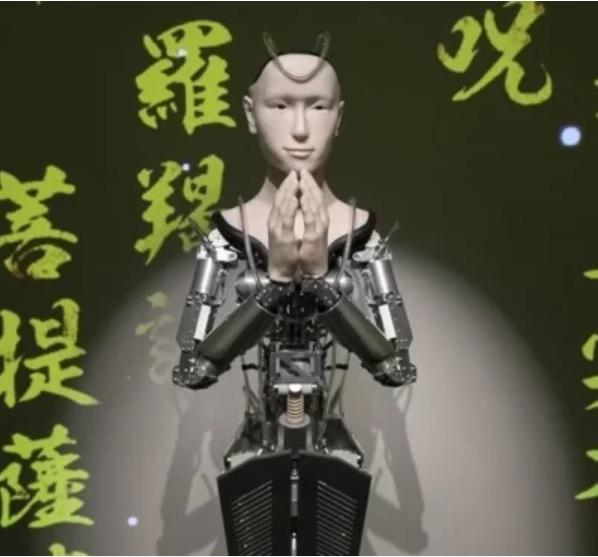 Robot giảng kinh ảnh 2