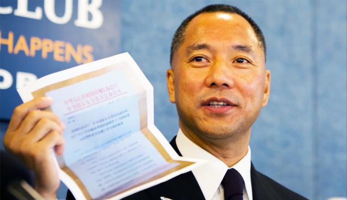 ỷ phú Trung Quốc Quách Văn Quý trong một cuộc họp báo về Chinese Kleptocracy tại National Press Club ở Washington vào ngày 5/10/2017