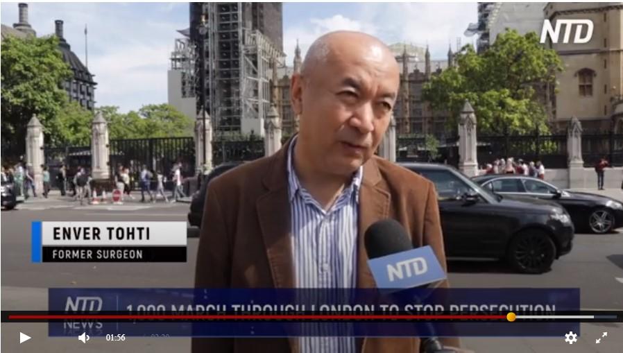 Ông Enver Tohti phát biểu tại cuộc diễn hành hôm 30/8. (Ảnh chụp màn hình)