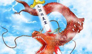 Từ góc độ luân hồi, lý giải vì sao ĐCSTQ lại tàn sát dân tộc Trung Hoa (Phần 1)