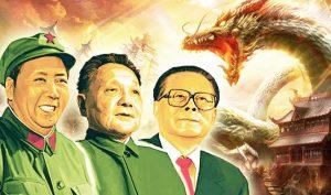 Từ góc độ luân hồi, lý giải vì sao ĐCSTQ lại tàn sát dân tộc Trung Hoa? (Phần 2)