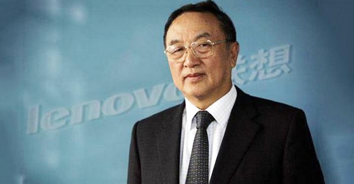 Người sáng lập Tập đoàn Lenovo Liễu Truyền Chí đã từ nhiệm đại diện pháp định của Công ty Legend Holdings.