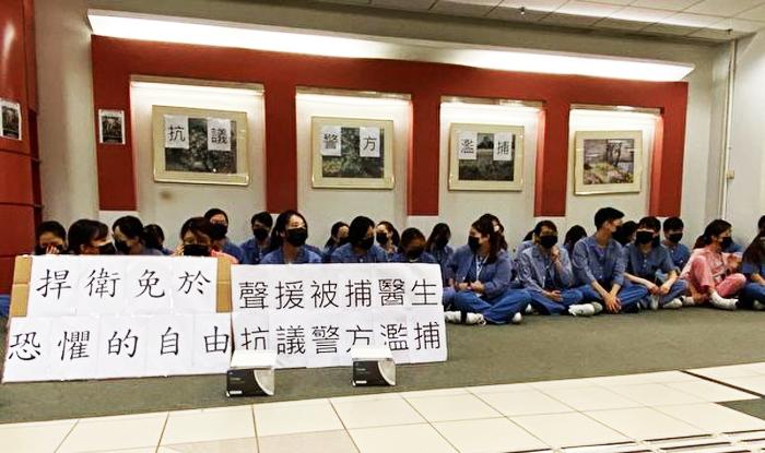 Ngày 14/10, các y bác sĩ đã tập trung trước tòa trụ sở bệnh viện ở Tseung Kwan O, bày tỏ sự ủng hộ đối với vị bác sĩ bị cảnh sát Hồng Kông bắt hôm 13/10.