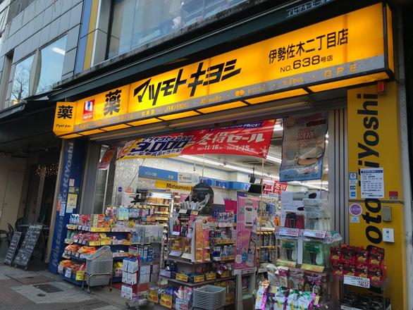 Một cửa hàng bán mỹ phẩm tại Nhật Bản.