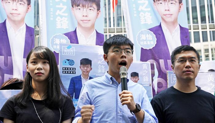 Hoàng Chi Phong tuyên bố tranh cử ở hội đồng địa phương hôm 28/9/2019.
