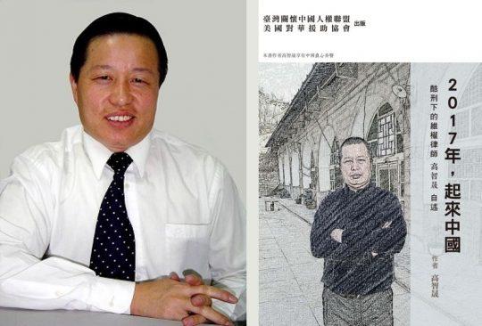 Luật sư Cao Trí Thịnh. (Ảnh qua HKFP)