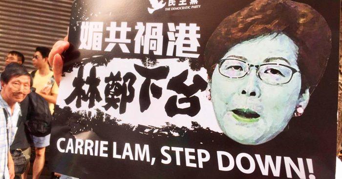"""Carrie Lam là người của ĐCSTQ nằm trong """"kế hoạch tuyệt mật"""" ở Hồng Kông?"""