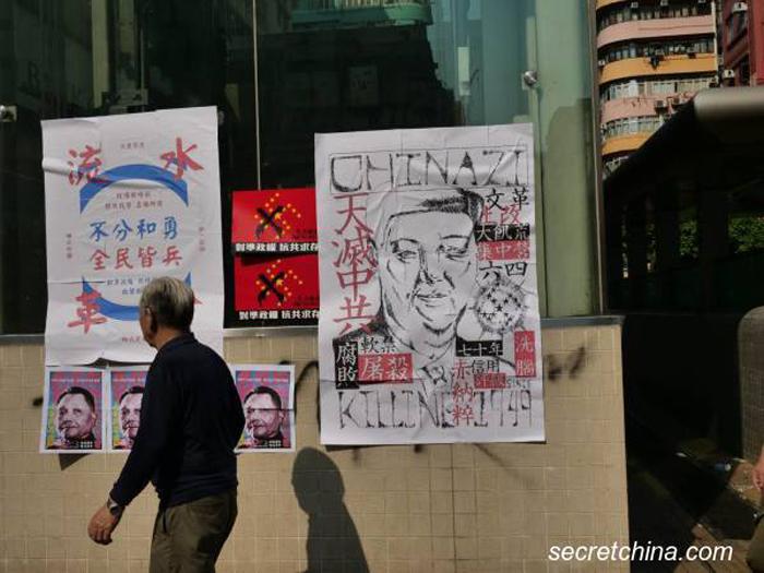 """Biểu ngữ """"Trời diệt Trung Cộng"""" ngày 1/10 tại Mong Kok."""