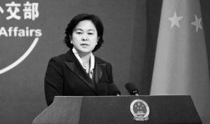 Phép ngụy biện của Đảng Cộng sản Trung Quốc