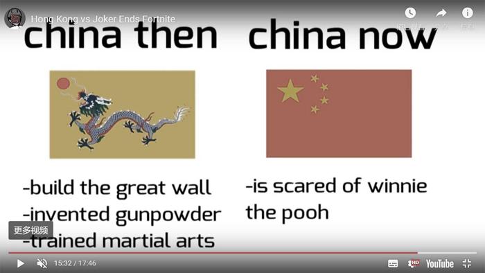 Youtuber nổi tiếng thế giới PewDiePie trong một video mới đây đã bày tỏ, quốc gia cổ kính với nền văn minh ngàn năm nay đã bị nhuốm đỏ bởi ĐCSTQ.