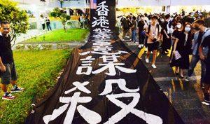 """Trung Quốc gọi người biểu tình Hồng Kông là """"khủng bố"""" nhằm chia rẽ nước Mỹ?"""