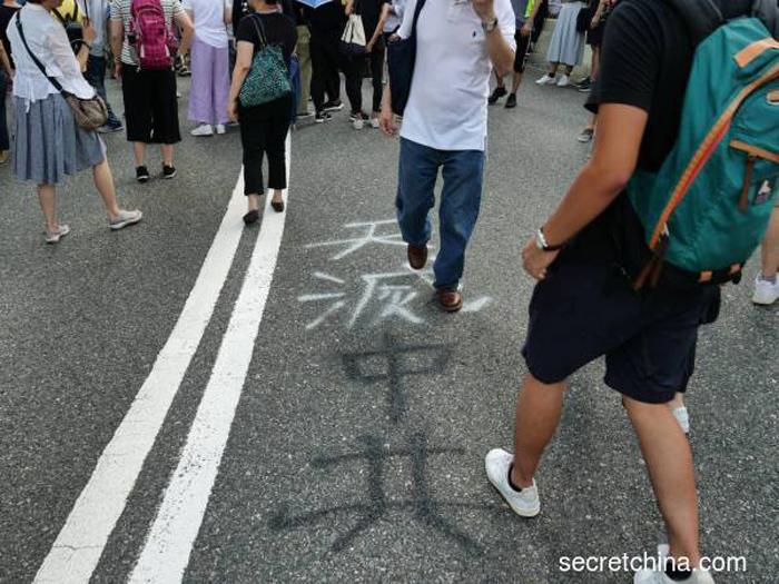 """Dòng chữ """"Trời diệt Trung Cộng"""" xuất hiện trên mặt đường."""