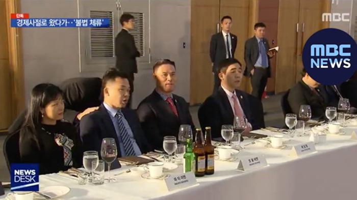 Diễn đàn có sự tham gia của 200 doanh nghiệp của 2 nước Việt Nam – Hàn Quốc. (Ảnh qua thanhnien)