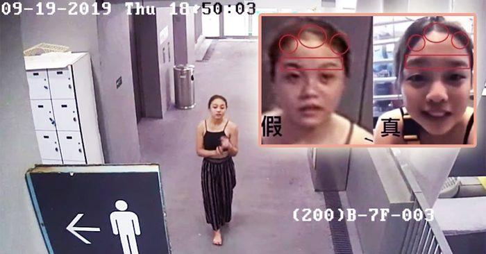 Phân tích video ghi hình Trần Ngạn Lâm trước khi mất tích: Có phải là cô ấy?
