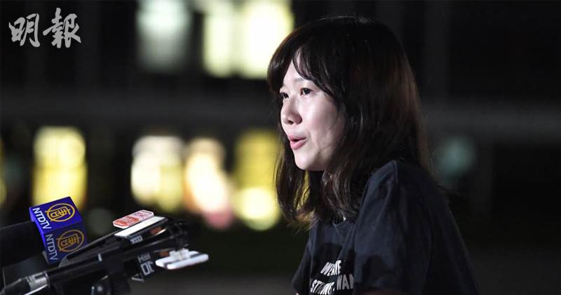 Sau khi Ngô Ngạo Tuyết vạch trần vụ việc, cô đã bị nhiều người nhắn tin quấy rối và đe dọa.