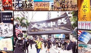 """Biểu ngữ """"Trời diệt Trung Cộng"""" xuất hiện khắp Hồng Kông, điềm báo chẳng lành cho ĐCSTQ?"""