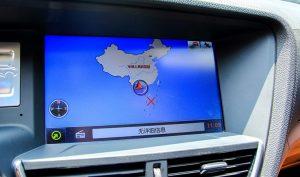 Ôtô Trung Quốc bán tại Việt Nam xuất hiện bản đồ 'đường lưỡi bò'