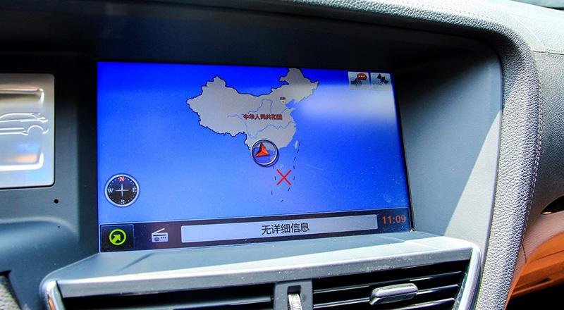 Bản đồ định vị trên mẫu Zotye T600 đời 2017 xuất hiện 'đường lưỡi bò'.