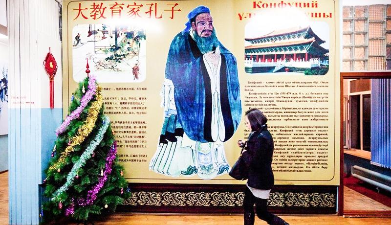 Một mô hình Viện Khổng Tử của Trung Quốc. (Ảnh: The New York Times)