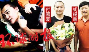 ĐCSTQ công khai thưởng tiền cho tài xế lái xe đâm vào người biểu tình Hồng Kông