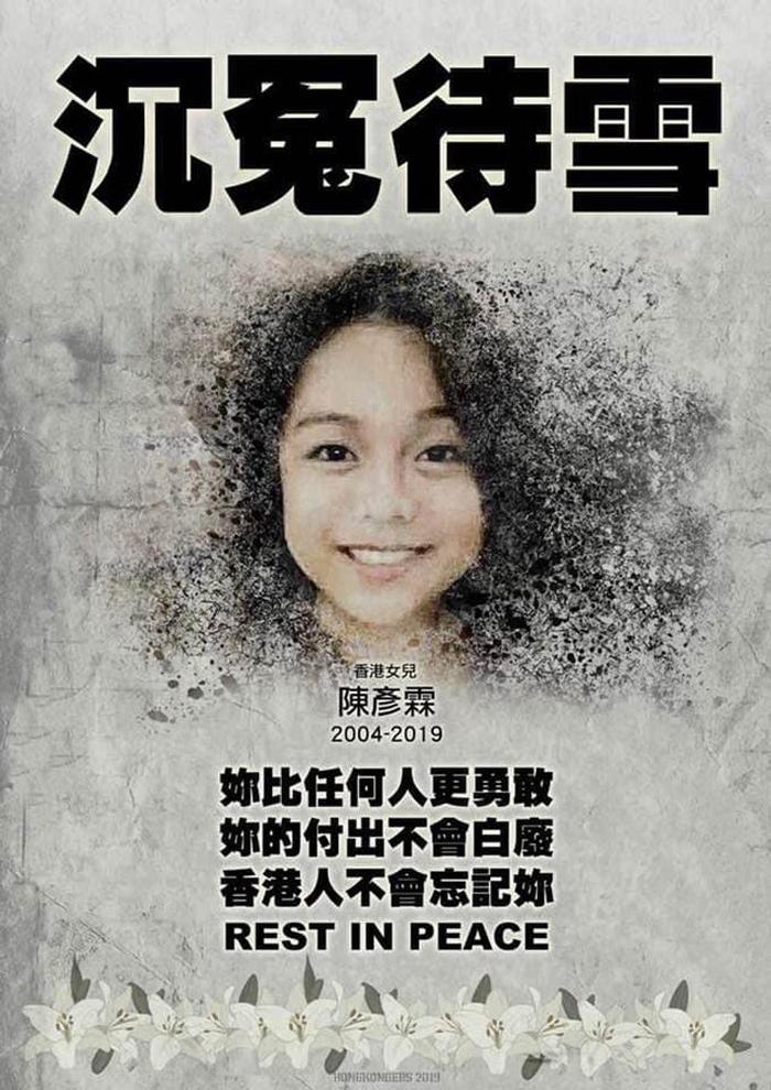 Nữ học sinh Trần Ngạn Lâm 15 tuổi đã từng nhiều lần tham gia phong trào phản đối dự luật dẫn độ