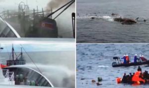 Tàu cá Triều Tiên tự chìm sau khi cố tình bẻ lái đâm vào tàu kiểm ngư Nhật