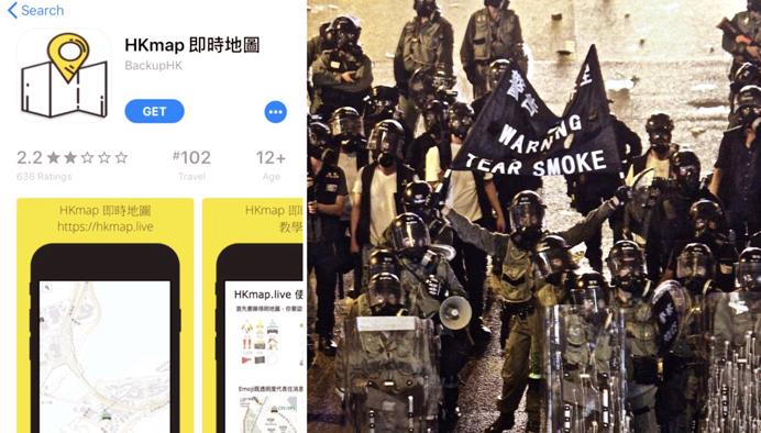 """Apple cho biết ứng dụng """"Bản đồ thời gian thực toàn bộ khu vực biểu tình Hồng Kông"""" HKmap.live đã được gỡ bỏ hoàn toàn."""