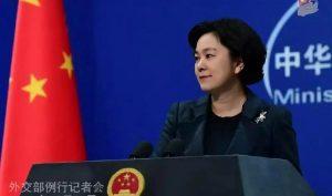 Bắc Kinh cảnh báo Hoa Kỳ không nên tìm cách thay đổi Trung Quốc
